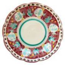 Hand-Painted Ceramics Pesce Side Plate Red
